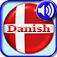 Danish Learning - with this speaking vocabulary coach