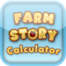 Calculator for Farm Story